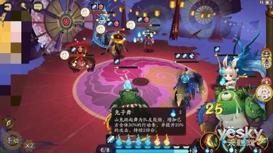《阴阳师》走出当下困局的关键:妖狐类式神