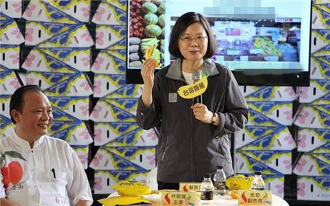 """""""太大吃不了""""蔡英文呼吁用小条蕉救滞销 农民傻眼"""