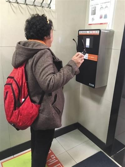 蹲前请刷脸 北京公厕装人脸识别厕纸机