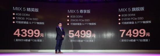 联想一口气连发三款PC新品:纸屏同步亮眼 价格亲民