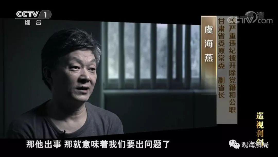 破纪录!十八大后首次有大老虎在重庆受审