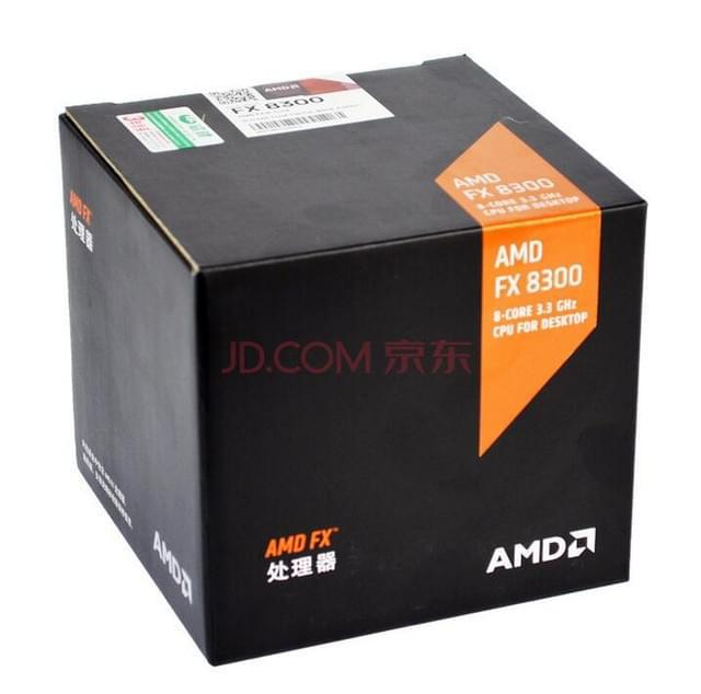 ...核心 AMD FX 8300京东售799元