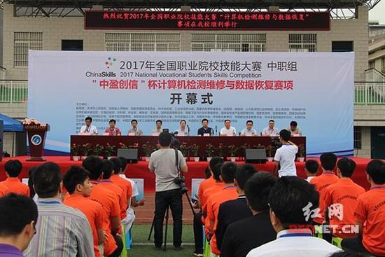 全国职业院校技大赛中职组在长沙举行cad层没改图反应图片