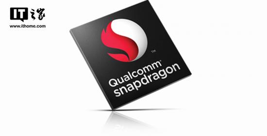 搭载骁龙710 两款小米手机曝光:采用OLED屏幕