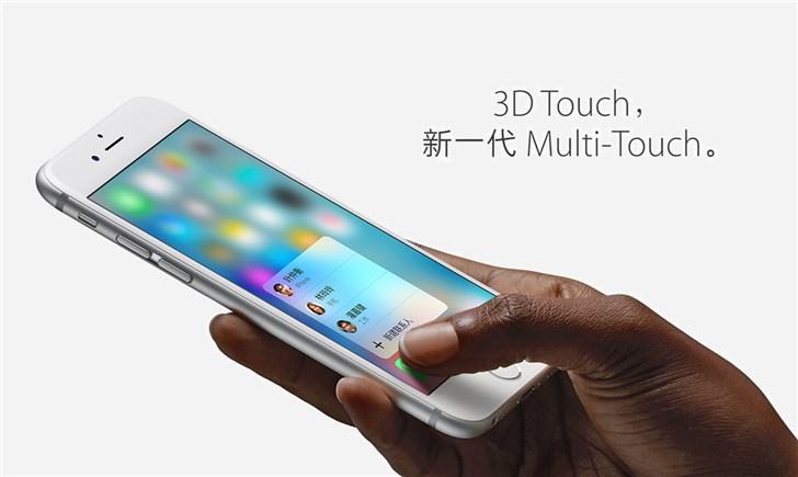 iPhone.  XR等于间接承认 3D.  Touch失败?