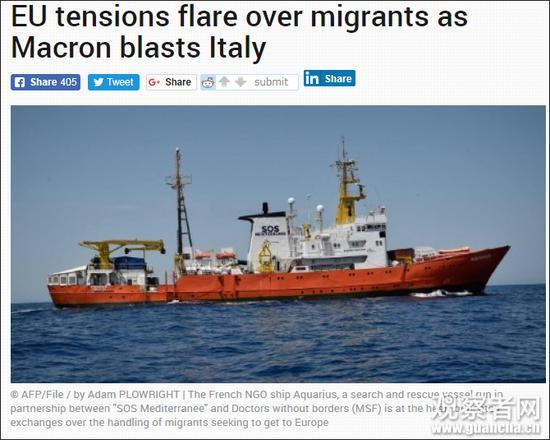 拒收难民后被法总统批评 意大利:请你把他们接回家