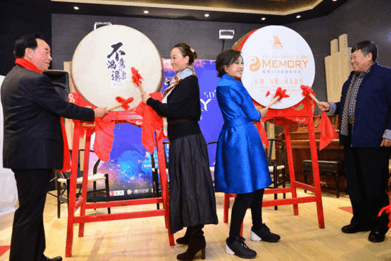 《Memory5D+》是个什么演出?刘晓庆当堂擂鼓助阵