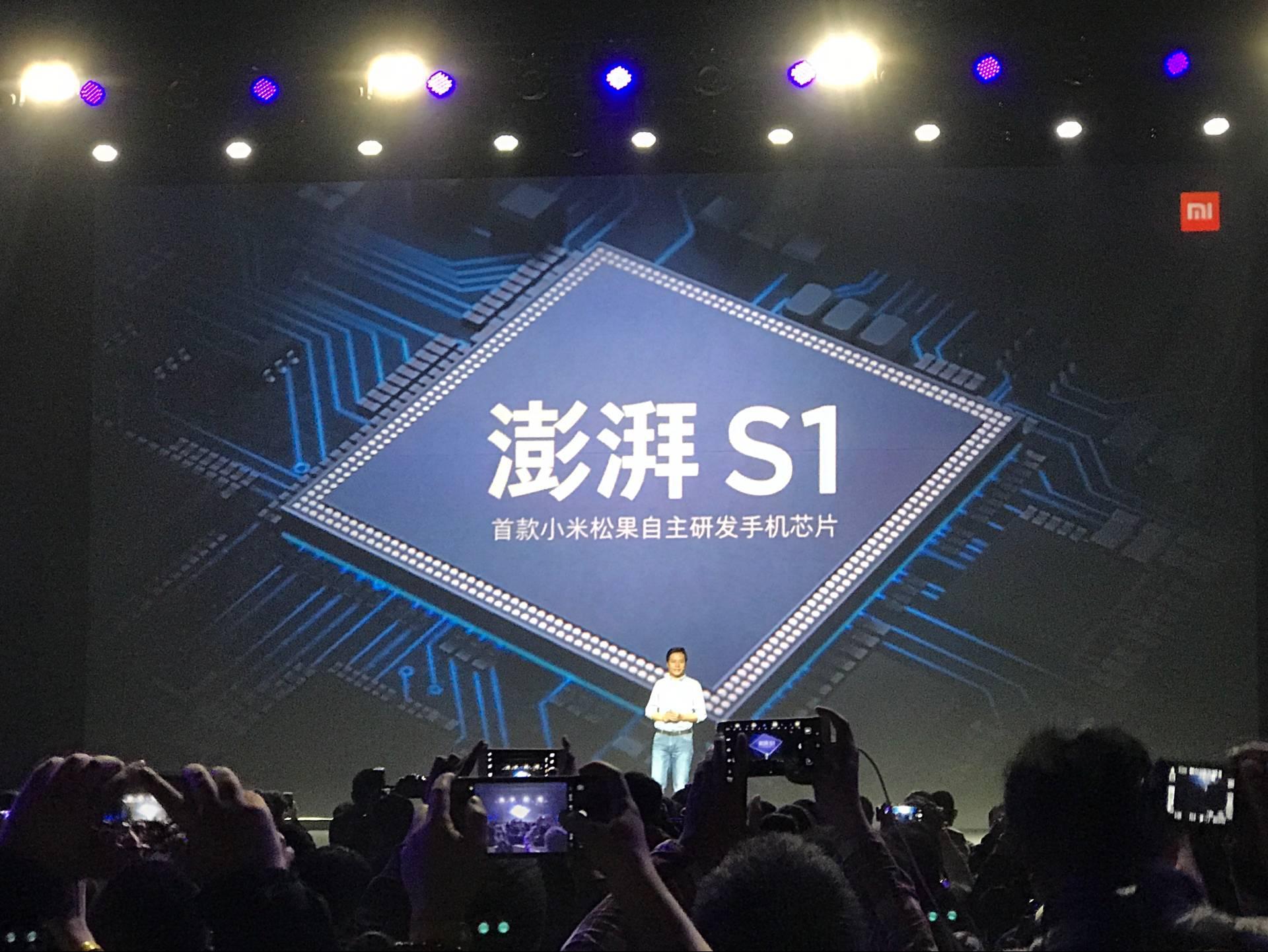 小米澎湃S1自研芯片发布:跑分与联发科Helio P20相当的照片 - 1