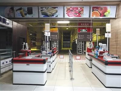 9月1日,乐天玛特酒仙桥店尚未开业,货架已清空。新京报记者张晓荣摄