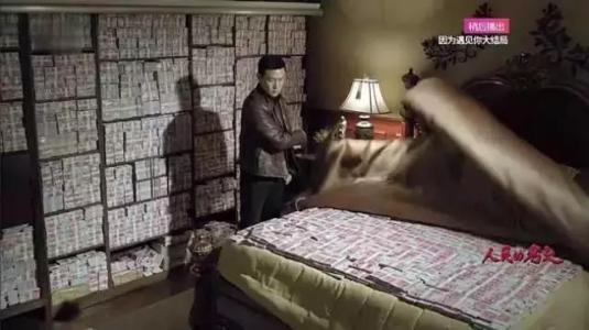 哈尔滨二手房墙内暗格抠出1.4亿 实为吉林松原重大诈骗