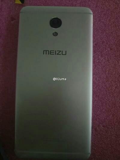 魅蓝Note 5真机首曝的照片 - 2