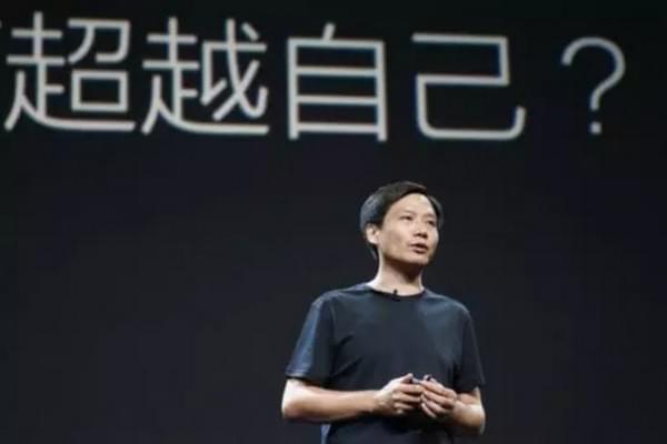 小米Note 2 Pro曝光:售价才3500元?的照片 - 1