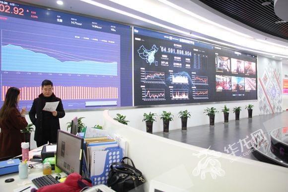 【新时代新气象新作为】打造智能化数字经济平台 荣昌将建国家生猪大武松娱乐