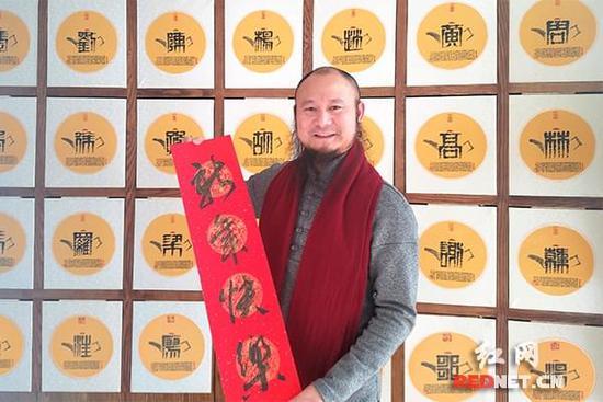 """湖南艺术家网上举行""""百家姓福""""公益活动(组图)"""