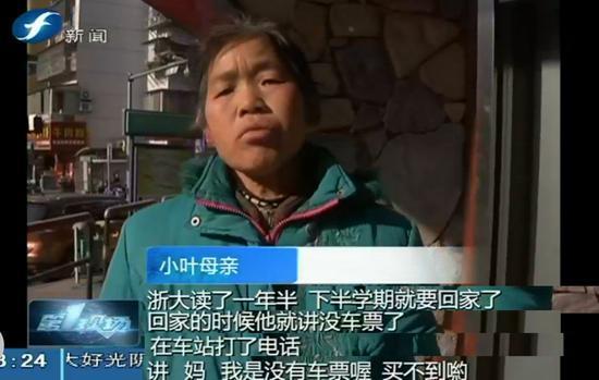 昔日县高考状元流浪街头10年:大学挂科不敢回家