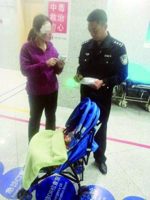 女子因压力大扔掉1岁儿子又后悔 回头去接遭遇车祸