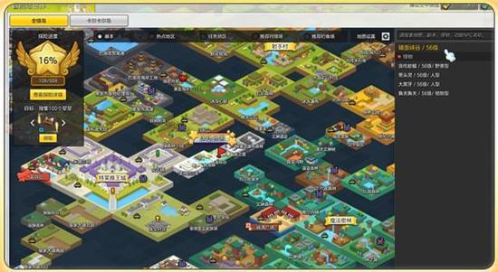 增益道具显神威 冒险岛2如何快速提升等级