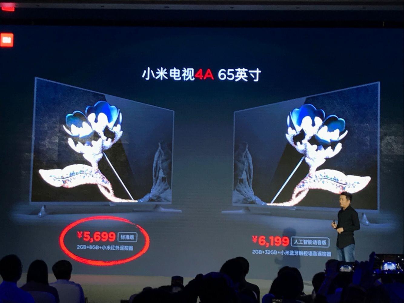 价格屠夫再临:小米电视4A正式发布 最低2099元起的照片 - 14