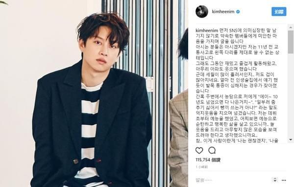 "SJ回归希澈宣布""无法正常活动"":没脸见成员粉丝"