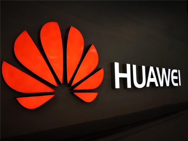 华为:5G专利将遵守FRAND原则 不敲诈产业和社会