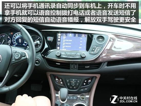 兼容apple carplay的智慧互联系统,当手机通过usb连接线或wifi与车辆