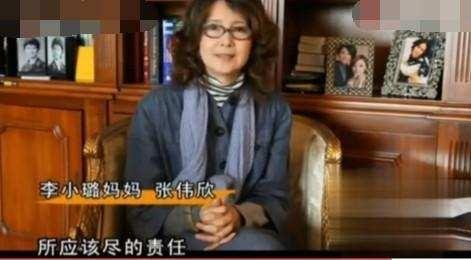 李小璐妈妈曾大赞贾乃亮 喊话女儿珍惜这段婚姻