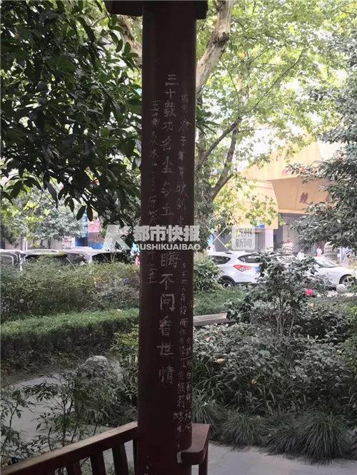 乱涂石碑的平文涛刚被抓 杭州一凉亭又被人刻满字