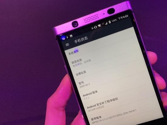 混血黑莓KEYone中文界面上手体验 最快6月入华
