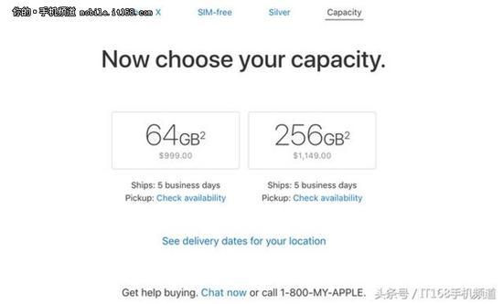 美版无锁iPhone X开卖 全网通还便宜两千