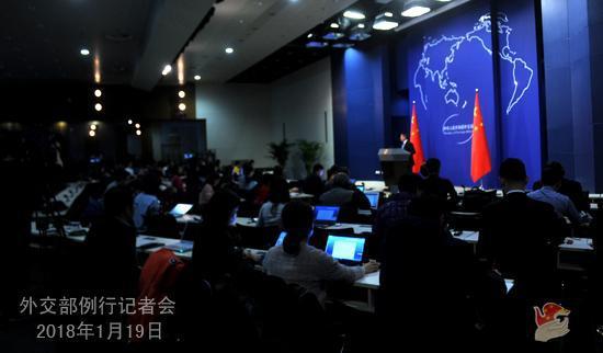 """外媒称6艘""""中国船只""""违反涉朝制裁 外交部回应"""