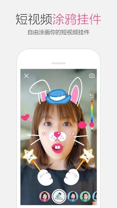 iOS版QQ 6.6.5正式发布:一次添加100个通讯录好友的照片 - 2
