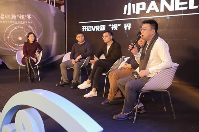 七鑫易维创始人兼CEO 黄通兵访谈