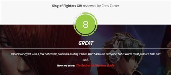 《拳皇14》国行上架 一片好评的照片 - 7