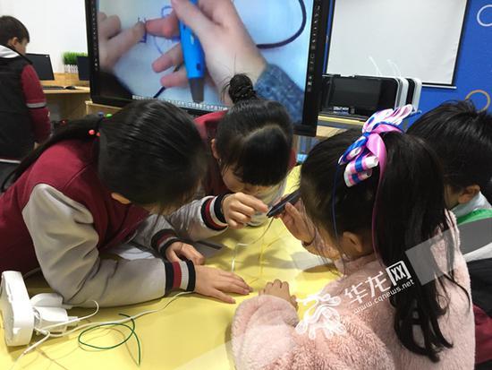 """重庆市为明学校:高举""""科学""""大旗 掀起一场基于脑科学的教育革命"""