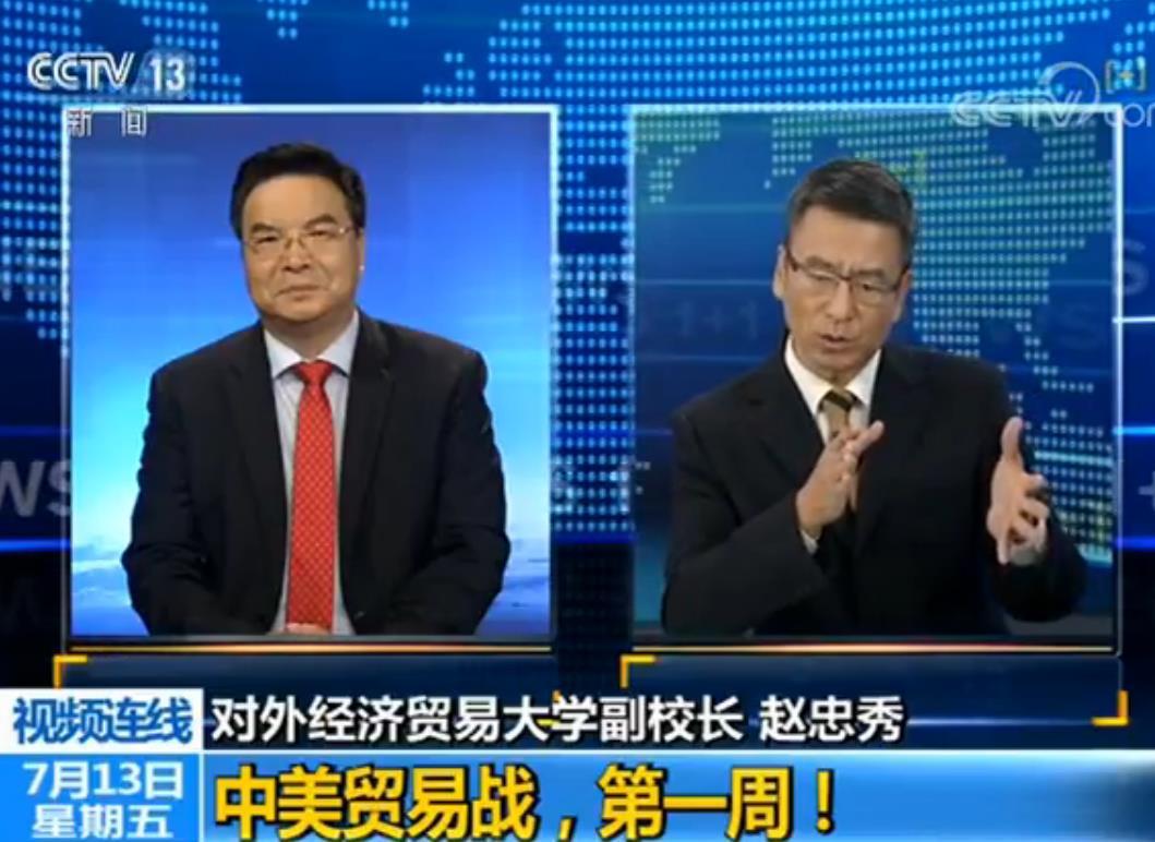 中美贸易战第一周:中方回应以逸待劳 抓痛点反击