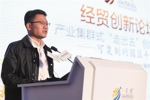 从吉布提开始  中国民企在非洲试水经济特区