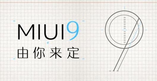 """小米首曝MIUI 9新特性:五大升级""""6""""到不行的照片 - 2"""