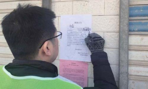清收小队工作人员正在填写催收公告。