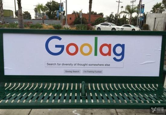 谷歌性别歧视风波:借乔布斯讽刺其CEO