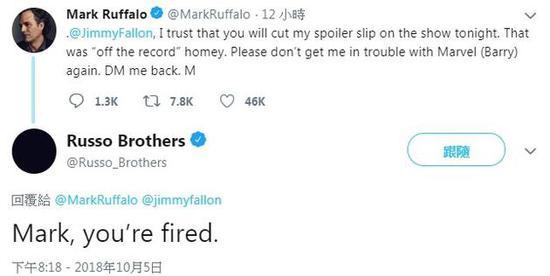 罗素兄弟想要开除马克·鲁弗洛。