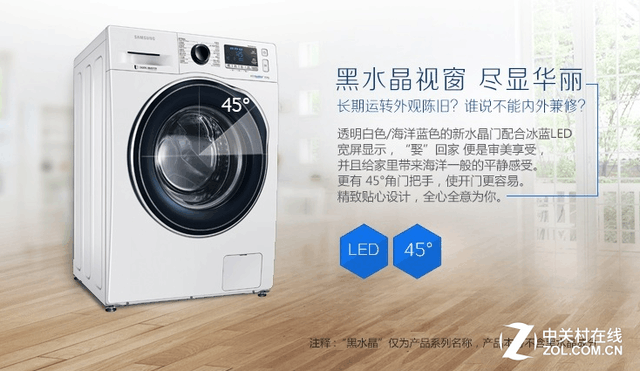 今日超值:三星变频洗衣机促销满千减百