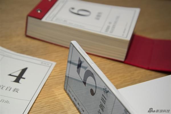 小米MIX白色版开箱图赏的照片 - 7