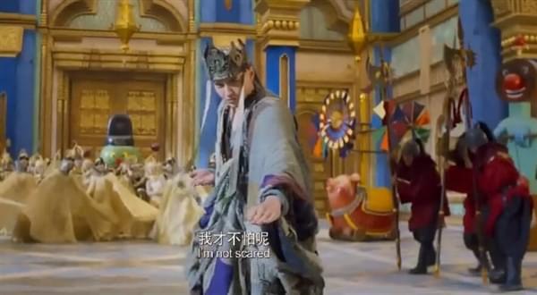 《西游伏妖篇》公布打斗预告片:孙悟空首现原形的照片 - 3
