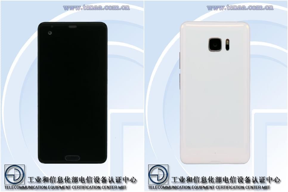 国行HTC U Ultra入网:起步价或为4999元