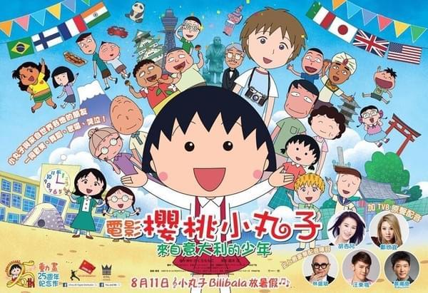 《你的名字。》两天破亿 日本动画电影在华怎么赚钱?的照片 - 4