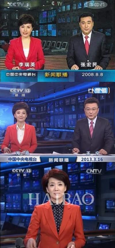 《新闻联播》