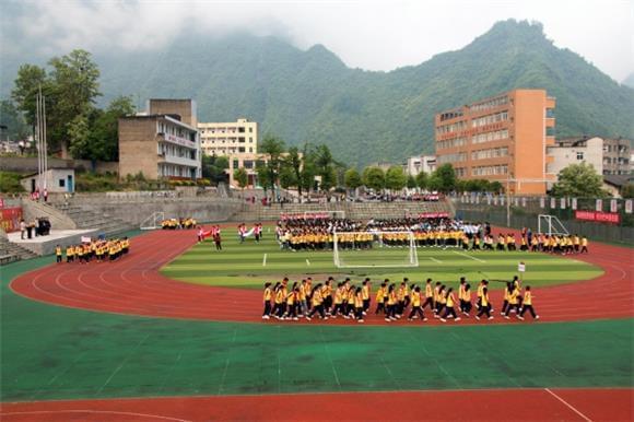 城口县巴山中学基本办学条件得到大力改善。 特约通讯员 周宇供图.jpg