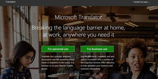 """机器实现""""万能""""翻译 却也不能代替人"""