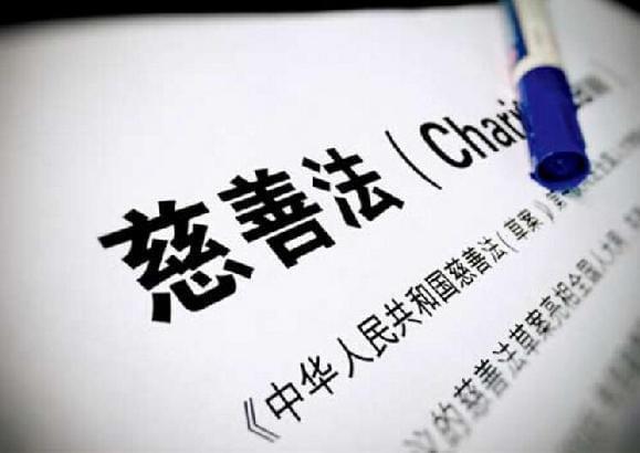 """迎""""中华慈善日"""" 400位重庆社工志愿者将服务送进贫困区县"""