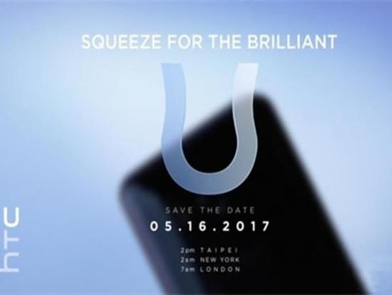 HTC Ocean保护套曝光:难道是后置指纹?
